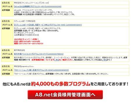 a814.jpg