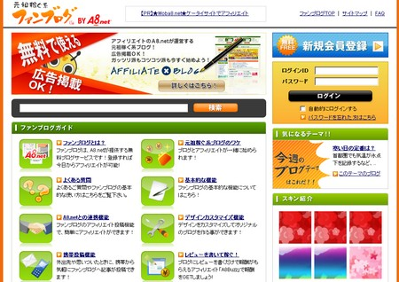 fanblog01.jpg