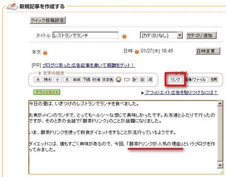 fanblog04.jpg