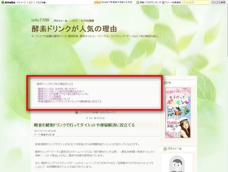 mokuji01.jpg