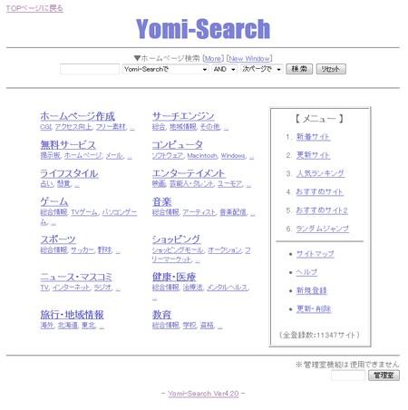 yomi01.jpg